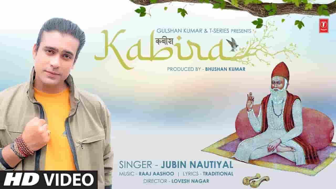 कबीरा Kabira Lyrics In Hindi