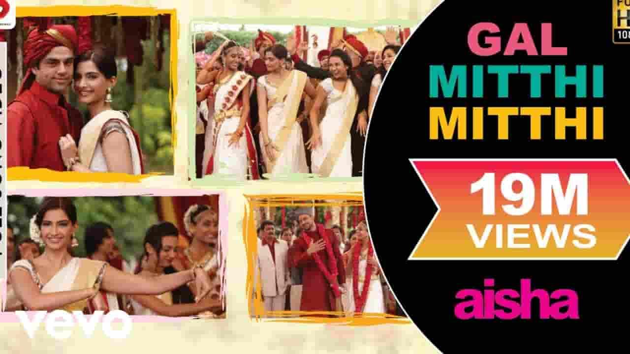 गल मिट्ठी मिट्ठी Gal Mitthi Mitthi Lyrics In Hindi
