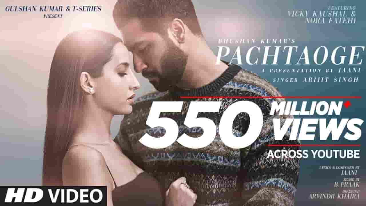 पछताओगे Pachtaoge Lyrics In Hindi – Arijit Singh