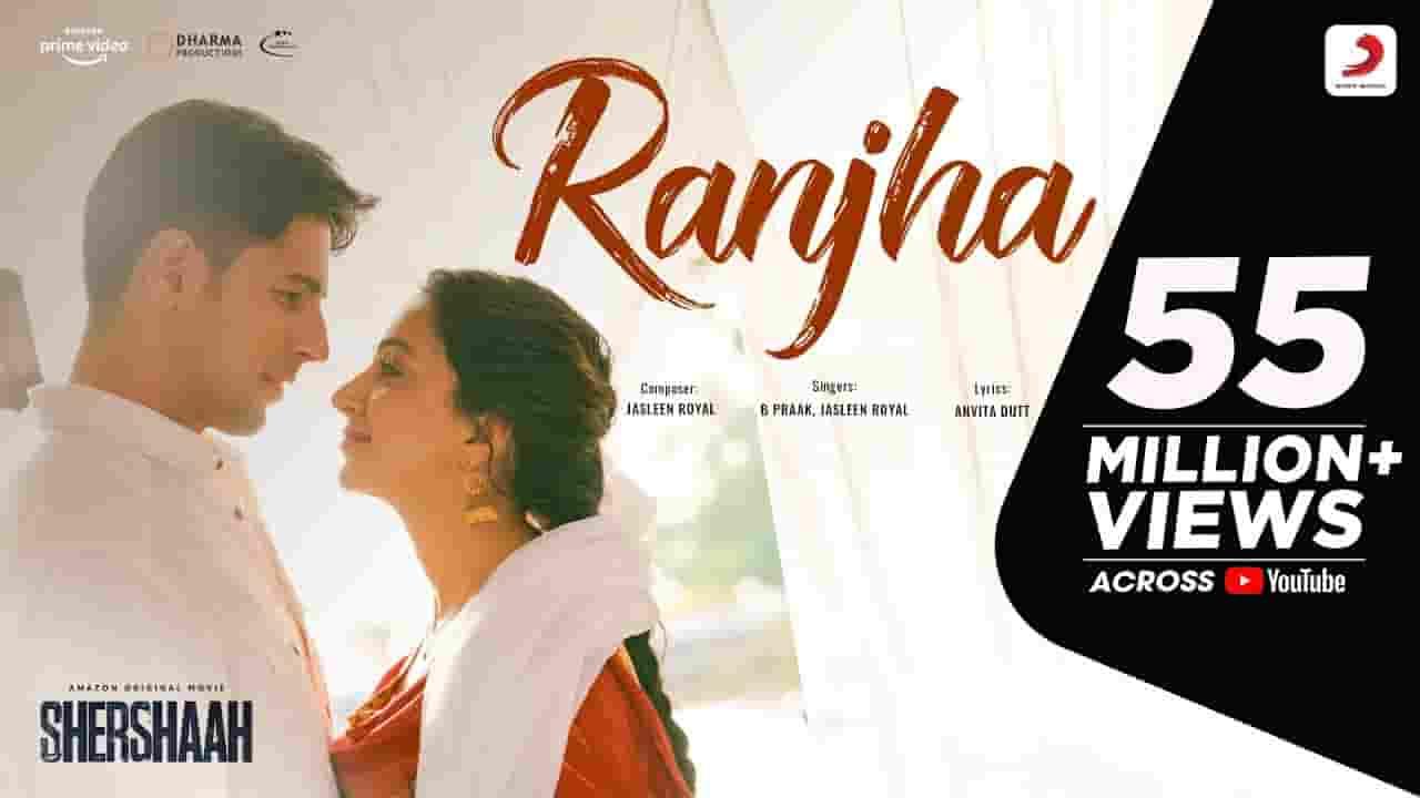राँझा Ranjha Lyrics In Hindi