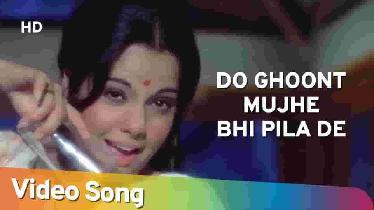 Do Ghoont Mujhay Bhi Pila De Sharabi Lyrics