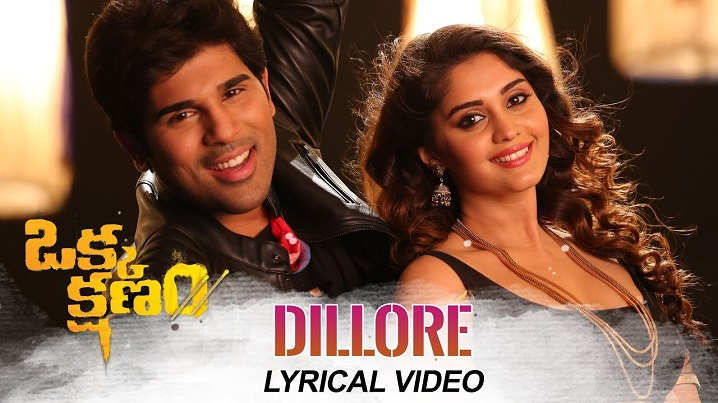 Dillore Song Lyrics