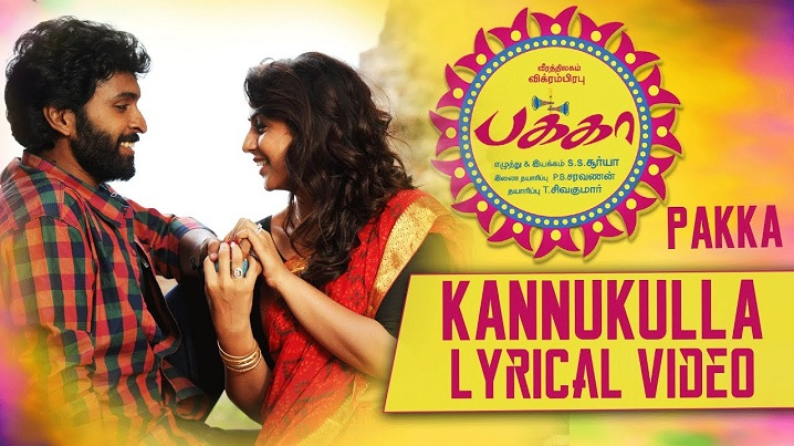 Kannukulla Song Lyrics