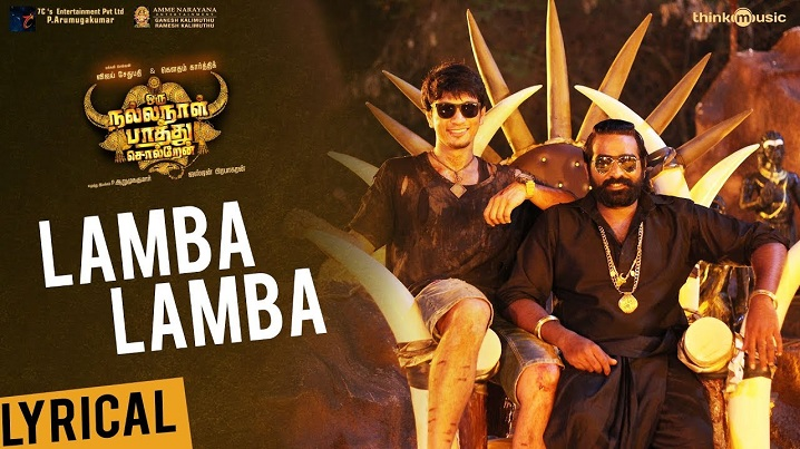 Lamba Lamba Song Lyrics