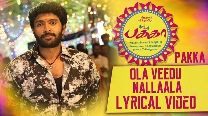 Ola Veedu Nallaala Song Lyrics