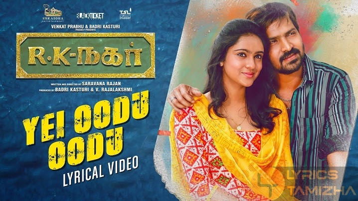 Yei Oodu Oodu Song Lyrics