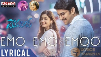 Emo Emo Emoo Song Lyrics Devadas