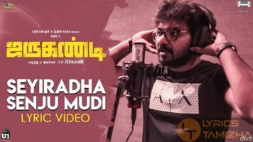 Seyiradha Senju Mudi Song Lyrics