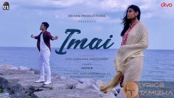 Imai Song Lyrics Syed Subahan Jones Rupert
