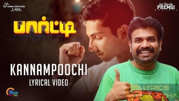 Kannampoochi Song Lyrics