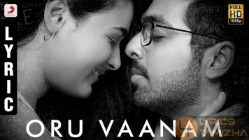 Oru Vaanam Song Lyrics 100% Kaadhal