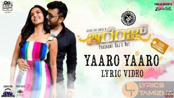 Yaaro Yaaro Song Lyrics Orange Kannada Movie