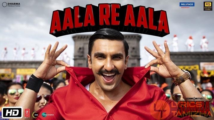 Aala Re Aala Song Lyrics Simmba