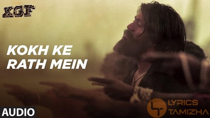 Kokh Ke Rath Mein Song Lyrics KGF Hindi Movie