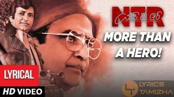 NTR More Than A Hero Song Lyrics