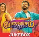 Rise Up Theme Song Lyrics Viswasam