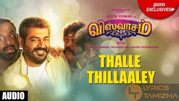 Thalle Thillaaley Song Lyrics Viswasam