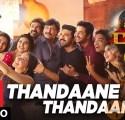 Thandaane Thandaane Song Lyrics Vinaya Vidheya Rama