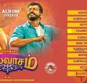 Vaaney Vaaney Song Lyrics Viswasam