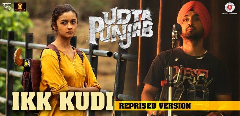 Ik Kudi Jida Naam Mohabbat Lyrics - Diljit Dosanjh | Ft. Alia Bhatt