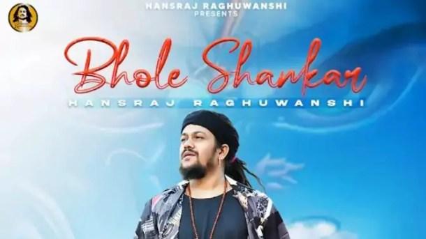 Bhole Shankar Lyrics in Hindi