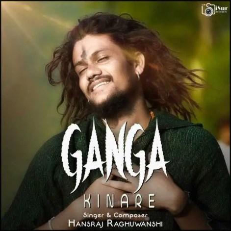 Ganga Kinare Lyrics