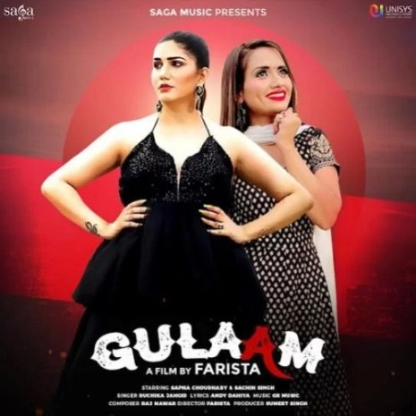 Gulaam Lyrics