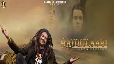 Rajdulaari Lyrics