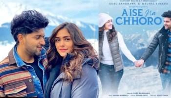 Aise-Na-Chhoro-Lyrics-in-Hindi