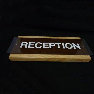 Επιγραφή από μασίφ ξύλο και plexiglass