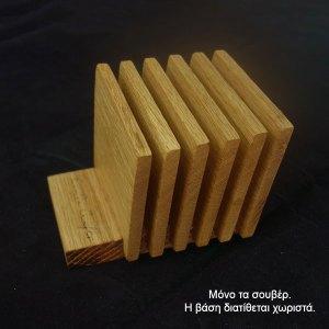 ξύλινο σουβερ τετράγωνο σετ 6 τεμάχια