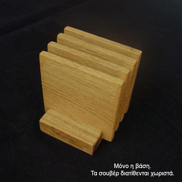 βάση ξύλινο σουβέρ τετράγωνο σετ 4 τεμάχια