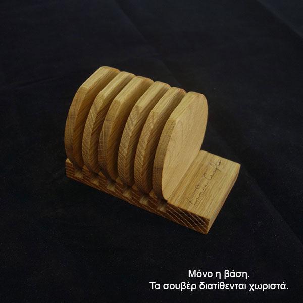 βάση για ξύλινο σουβέρ στρογγυλό σετ 6 τεμάχια