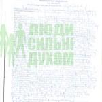 Витяг з мед.карти №1528