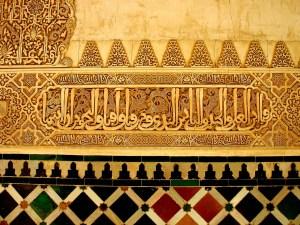 alhambra-277781_1280