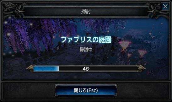 MULEGEND ゲームメニュー