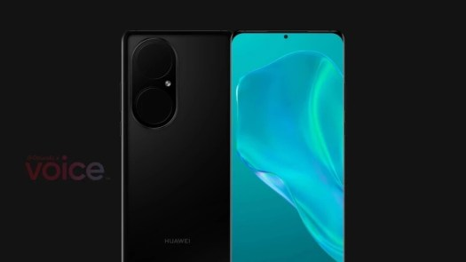 Huawei will reportedly use HarmonyOS 2.0 on the P50 series - Huawei has a new role model in Google