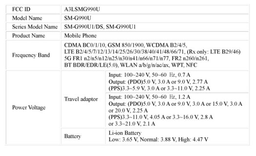 The S21 FE can be topped up by both the 25W and the top 45W Samsung chargers - Samsung Galaxy S21 FE vs Galaxy S21