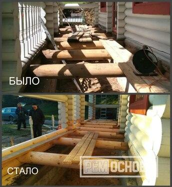 Ремонт деревянных полов и лаг в Санкт-Петербурге и Ленобласти