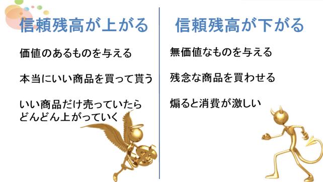 2015-06-18_06h34_02