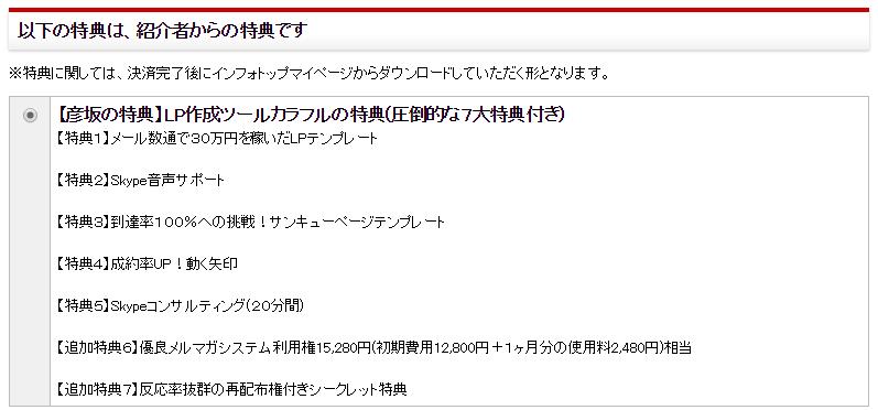 2015-11-21_09h26_04