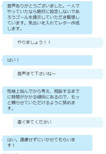 2016-02-12_06h58_34