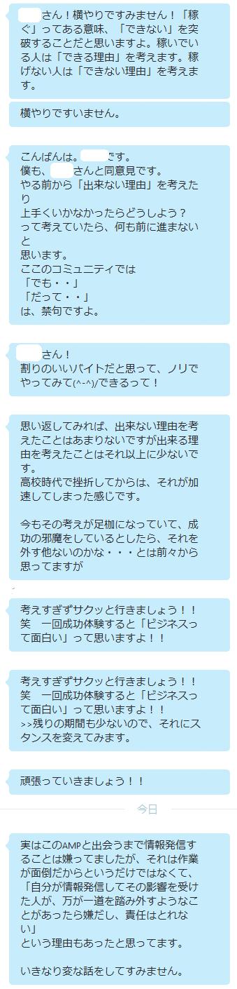 2016-02-12_07h01_23