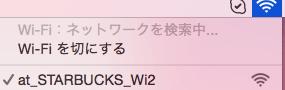 MacのWi-Fi4