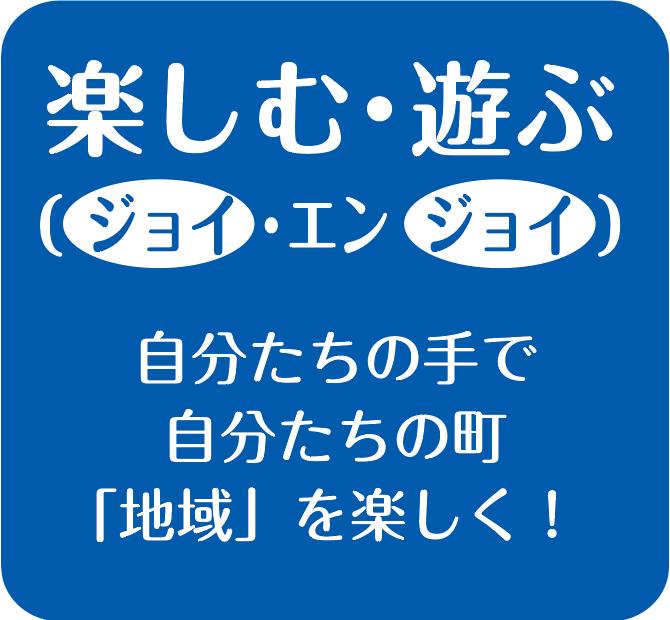 スクリーンショット 2016-09-07 18.11.32