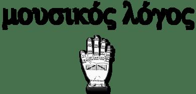 Revista Mousikos Logos