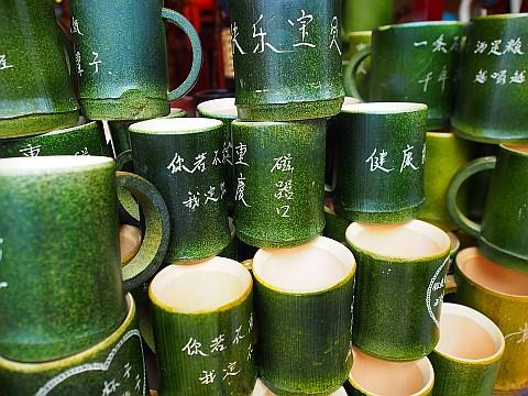 chongqing-1597422_960_720