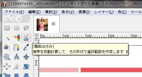 20161029_003