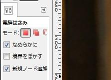 20161029_004