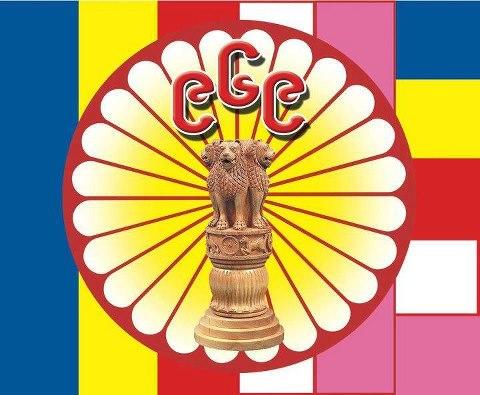 969 logo